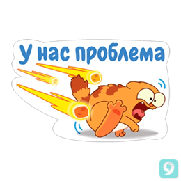У нас проблема! legkat for telegram
